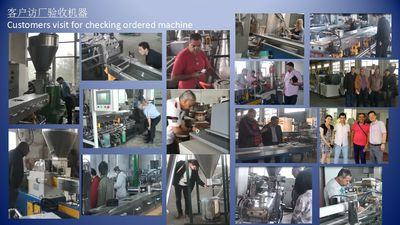 Nanjing Yongjie Qixin Machinery Equipment Co.,Ltd